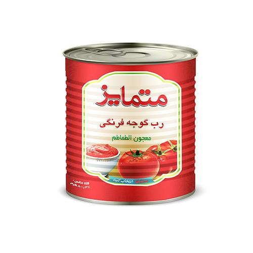 رب گوجه فرنگی 800 گرمی متمایز